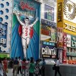 El Atleta Gigante de Osaka: